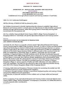Establishment of an agricultural research and training institute in Tamil Nadu