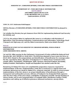 Implementation of NFSA