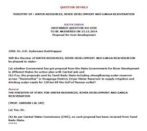 Proposal for river development
