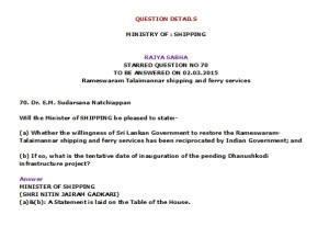 Rameswaram Talaimannar shipping and ferry services
