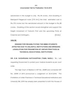 Uncorrected Debates Rajya Sabha (234 SESSION)  {Click here open file}_380
