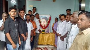 ANNAI INDIRA GANDHIJI MEMORIAL DAY 1