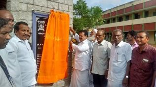 INAUGURATION OF OPEN AUDITORIUM AT DR. ZAKIR HUSSAIN COLLEGE, ILAYANKUDI 2