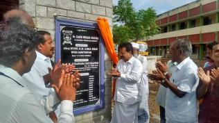 INAUGURATION OF OPEN AUDITORIUM AT DR. ZAKIR HUSSAIN COLLEGE, ILAYANKUDI