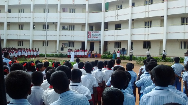21st CENTURY SCHOOL (1)